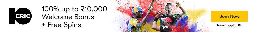 10CRIC IPL2020 OFFER