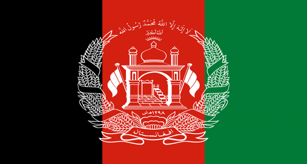 Afghanistan Cricket Team – World Cup 2019 Team Preview and Betting Tips